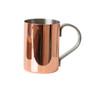 Silent Pool Distillers Copper Mug