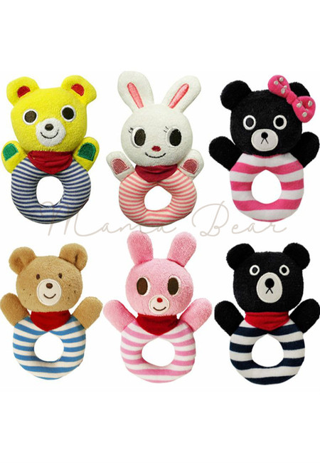 Baby Soft Hand Bell Ring Rattles