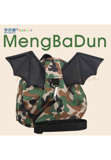 Multifunctional Anti-Lost Bat Wing Kids Backpack