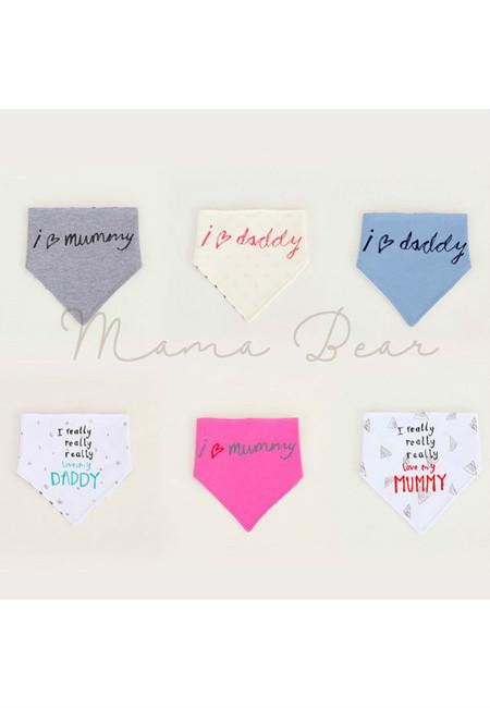 I Love Mommy And Daddy Print Baby Bib
