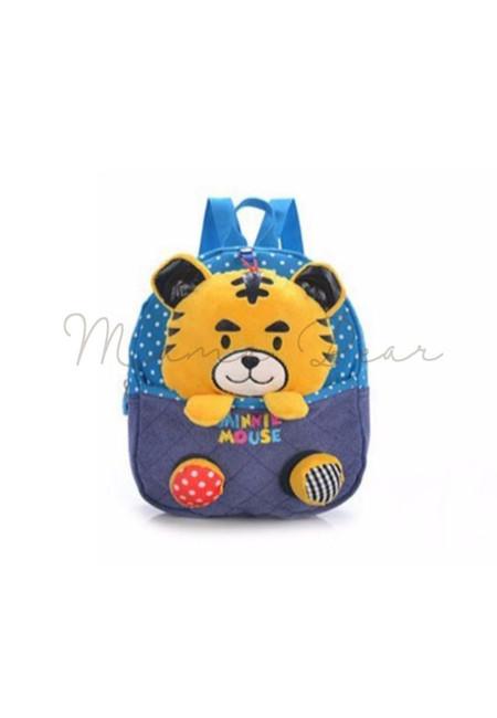 Cute Tiger Character Kid Backpack