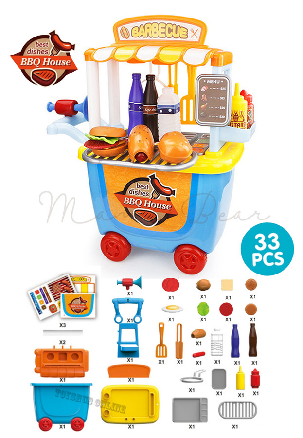 Children's BBQ Barbecue Cart Shop Toys Play Set