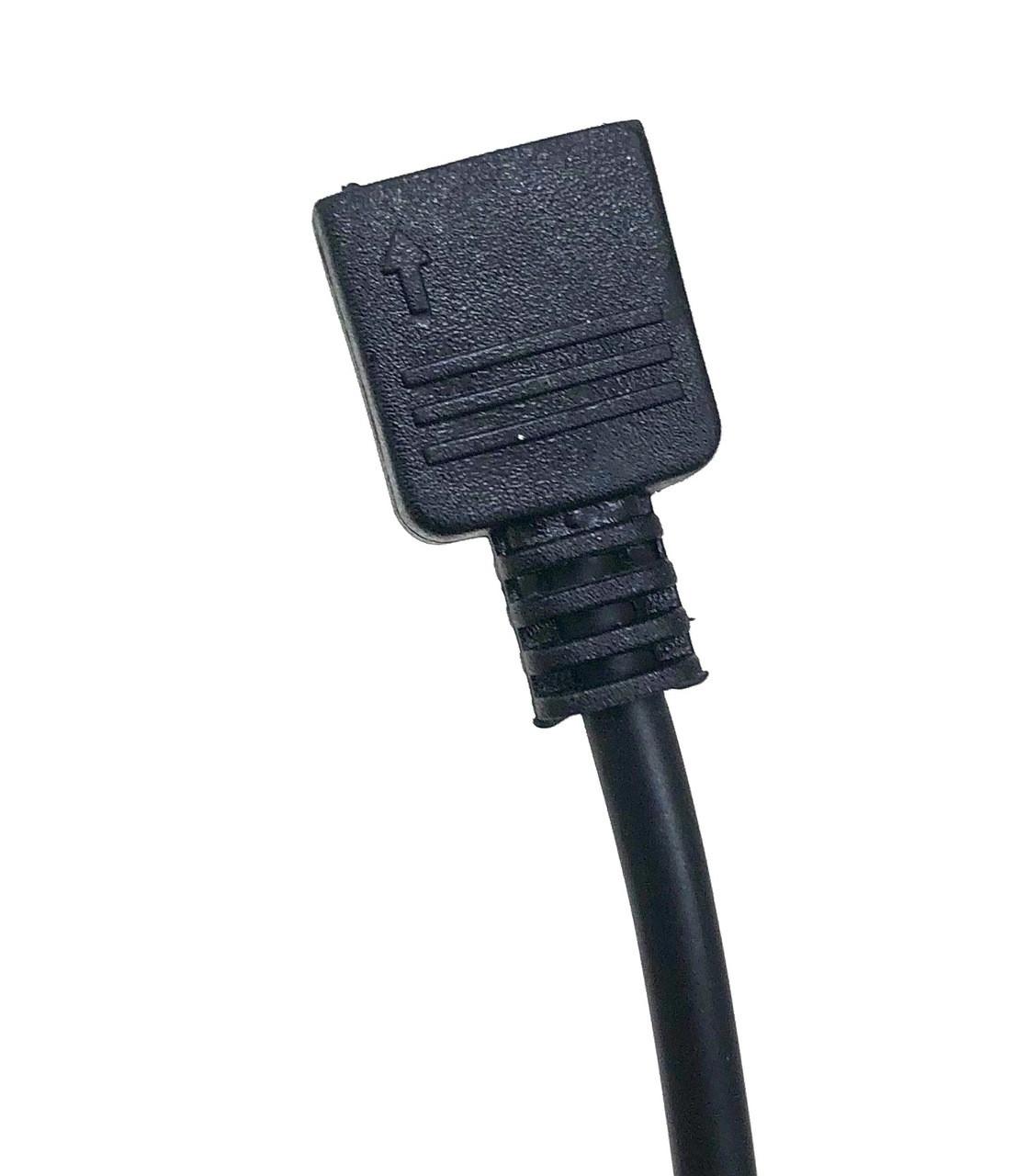 30cm RGB Extension Cable