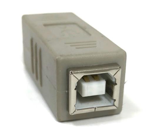 USB 2.0 B Type Female to Female Gender Changer