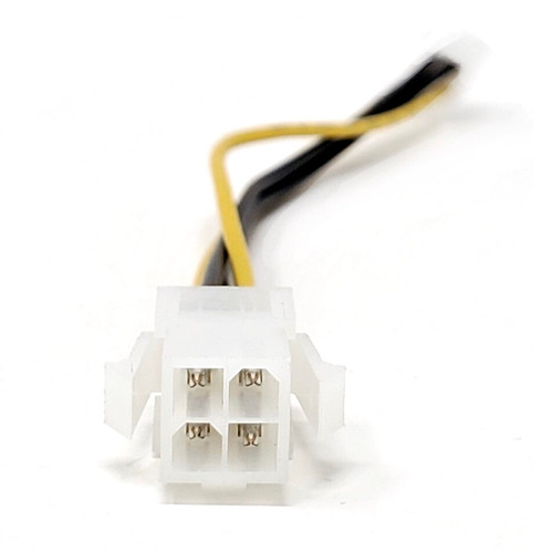 8in ATX 12V 4-Pin CPU Power Extension Cable (M/F)
