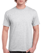 Men's Classic Short Sleeve T-Shirt (Ash Grey)