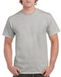 Men's Classic Short Sleeve T-Shirt (Ice Grey)