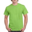 Men's Heavy Cotton Adult T-Shirt (Lime)
