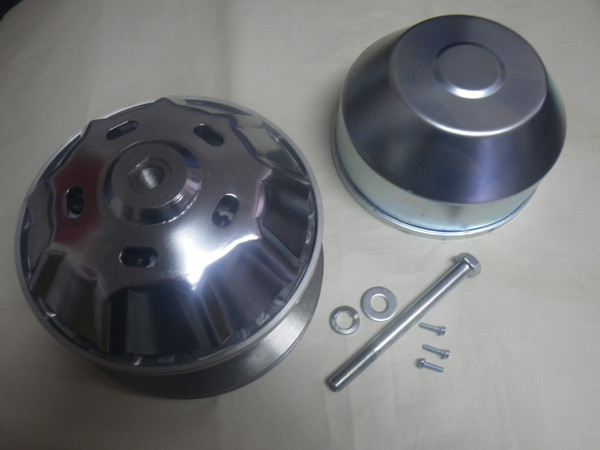 Yamaha G1 2-Cycle Gas Golf Cart 1978-1989 New Replacement Drive Clutch