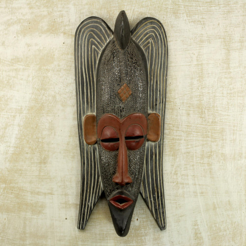 Hand Carved West African Wood Protection Mask 'Quiet Protector'