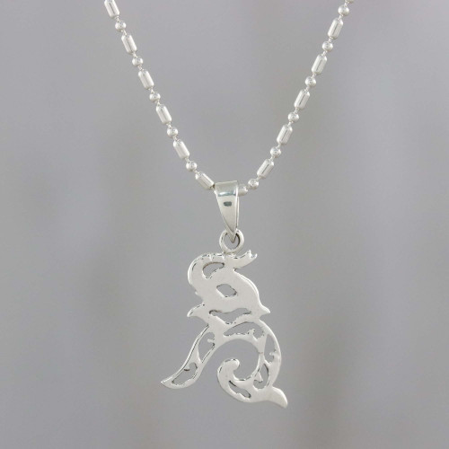 Sterling Silver Elephant Pendant Necklace from Thailand 'Elephant Melody'