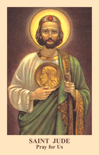 Saint Jude Prayer Card (Pack of 100)