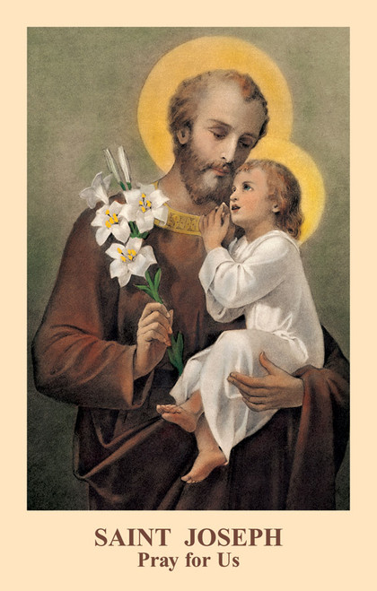 Memorare of Saint Joseph Prayer Card (Pack of 100)
