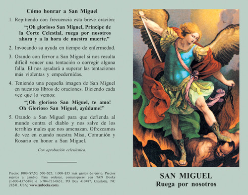 Oración a San Miguel Prayer Card (Pack of 100)