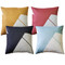 Boketto Throw Pillows 19 Inch Square from PIllow Decor