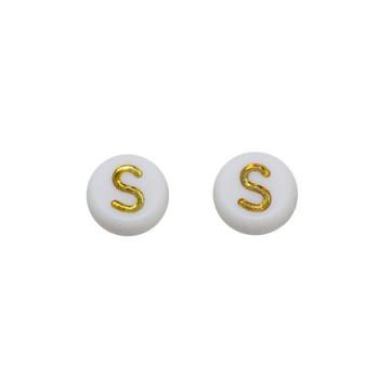 Acrylic White and Gold Alphabet Bead - S