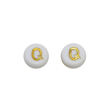 Acrylic White and Gold Alphabet Bead - Q