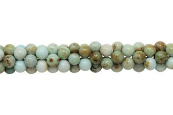 Mongolian Opal Polished 8mm Round