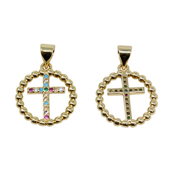 Micro Pave Gold 16mm Multi Color Cross Ring Pendant