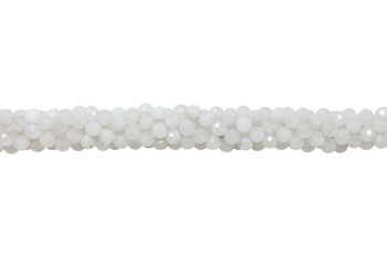 Rainbow Moonstone 4mm Polished Faceted Round