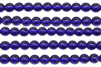 Czech Glass 8mm Round -- Cobalt