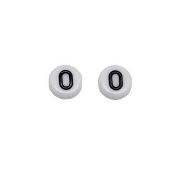 Acrylic White and Black Alphabet Bead - O