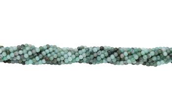 Emerald Polished 2.5mm Round