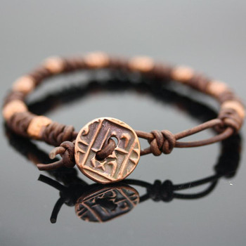 Spanish Knot Bracelet Kit: Brown and Copper
