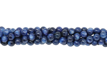 Kyanite A Grade Polished 5mm Round