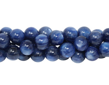 Kyanite A Grade Polished 7mm Round
