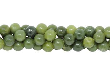 Nephrite Jade  Polished 10mm Round