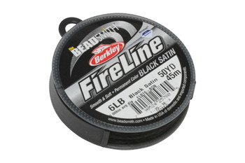 Fireline® - Black Satin - 50 Yards - 6lb
