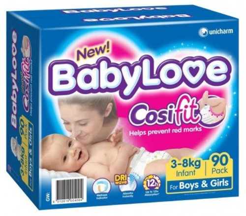 Babylove Cosifit Nappies Infant / Small 3-8kg