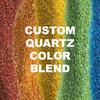 Custom Solid Quartz - 50 lb. bag
