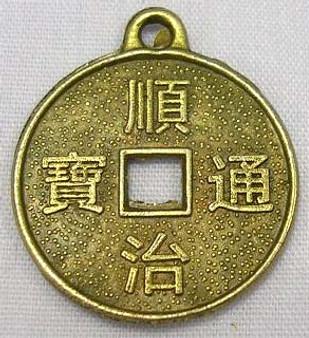 20 x Brass coin charm Antique Bronze - 23 x 20mm