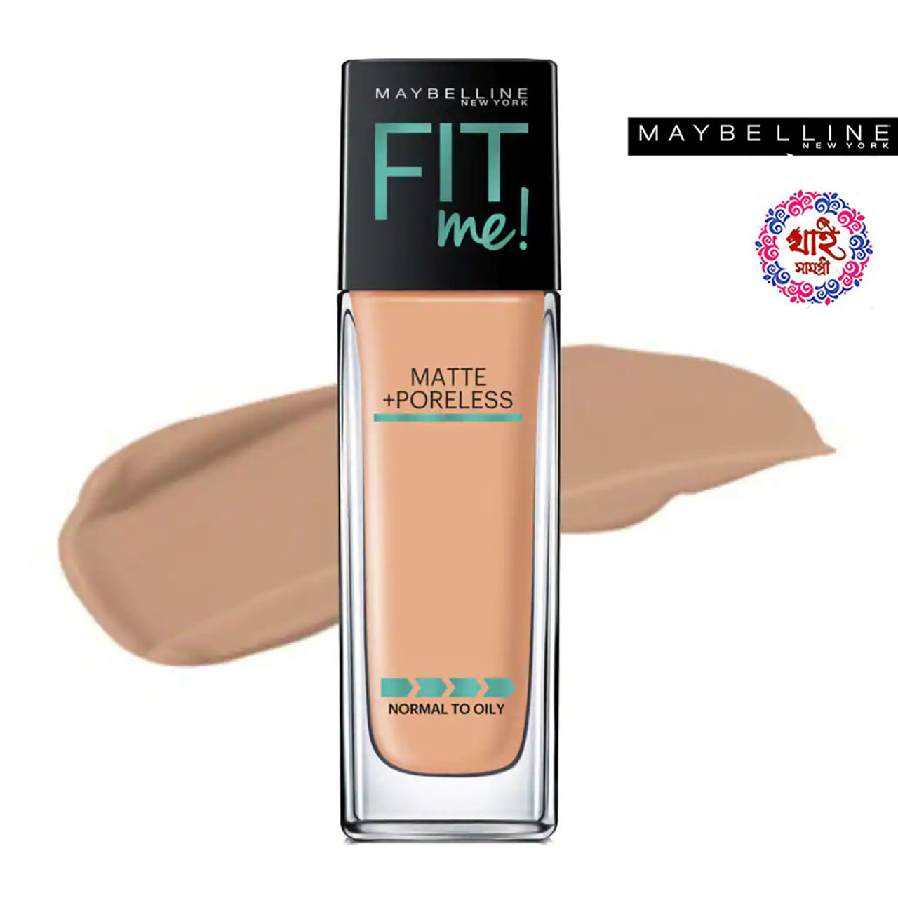 Maybelline New York Fit Me Matte And Poreless Foundation 310 Sun Beige