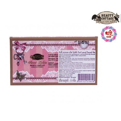 Beauty Cottage Sweet Lolita Brow & Liner Kit (5 G)