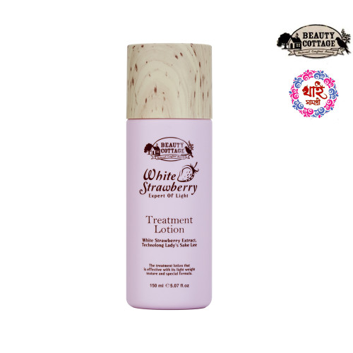 Beauty Cottage White Strawberry Expert of Light Treatment Lotion (150 Ml)