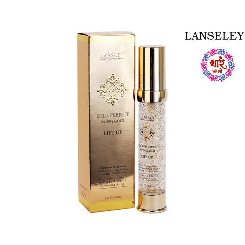 Lansley Gold Perfect Lift Up Face Cream (30 Ml)