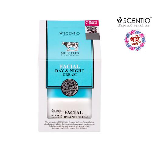 Scentio Milk Plus Bright and White Facial Day & Night Cream (50 Ml)