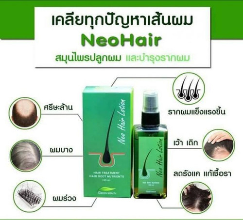 neo hair lotion review, neo hair lotion price, neo hair lotion how to use, neo hair lotion results, neo hair lotion benefits, neo hair lotion side effects, neo hair lotion reviews, neo hair lotion review, neo hair lotion english, neo hair serum pantip,,neo hair lotion worldwide delivery