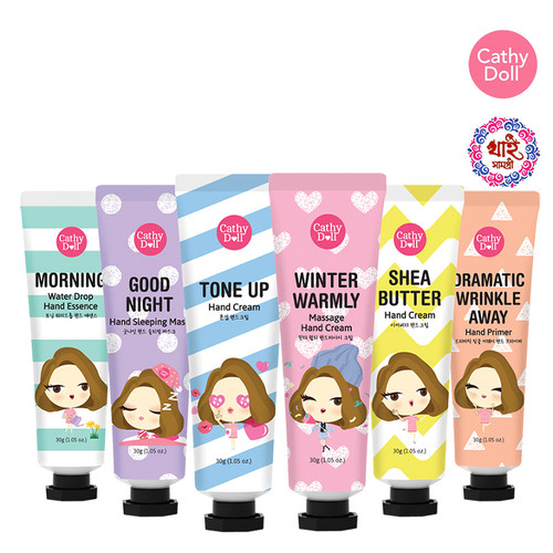 CATHY DOLL HAND CREAM 30G