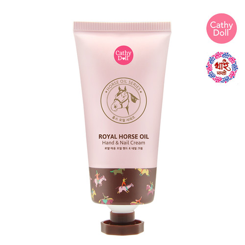 CATHY DOLL ROYAL HORSE OIL HAND & NAIL CREAM 80ML