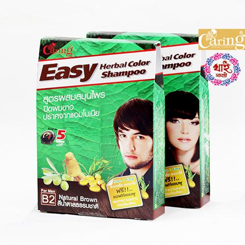 Caring Easy Herbal Color Shampoo (Black,Natural Brown) 30ml
