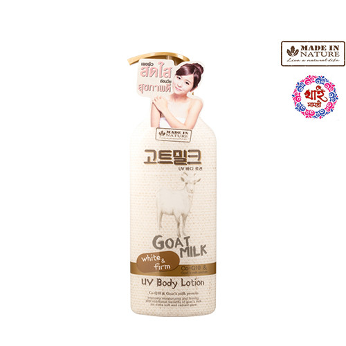 MADE IN NATURE GOAT MILK BODY LOTION 450ml