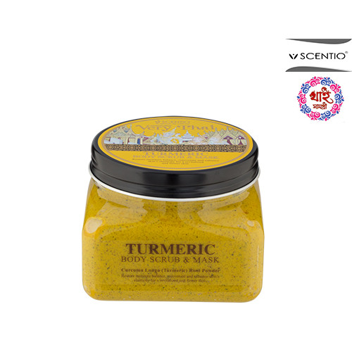 SCENTIO VERY THAI TUMERIC BODY MASK & SCRUB 300g