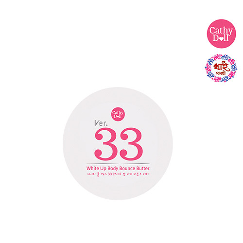 CATHY DOLL VER.33 WHITE UP BODY BOUNCE BUTTER 150ML