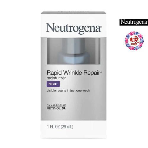 Neutrogena Neuthyna Rapid Wrinkle Repair Moisturizer 29 ml.