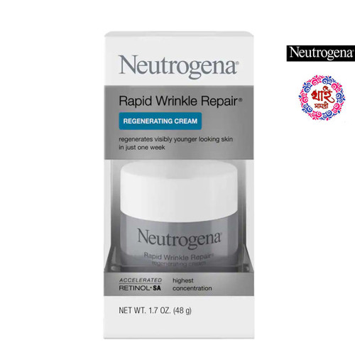 Neutrogena Rapid Wrinkle Repair Regenerating Cream 48 G.