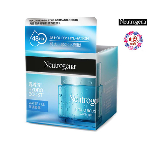 Neutrogena Hydro Boost Water Gel 50 g